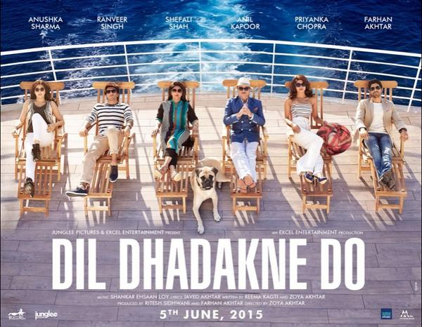 Dil-Dhadakne-Do-2015