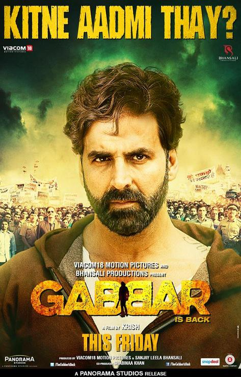 Gabbar_is_Back_2015_dvd