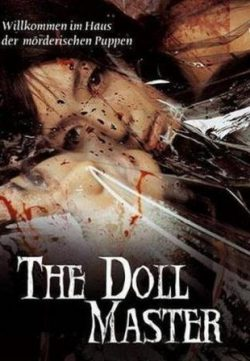 The Doll Master (2004) Hindi Dubbed HD 720p 200MB