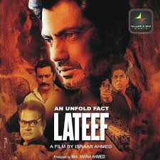 Lateef (2015) Hindi Movie Mp3 Songs