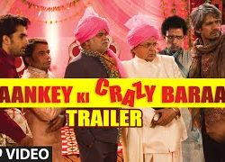 Baankey ki Crazy Baraat (2015) Hindi Movie Official Trailer