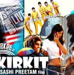 Kirkit (2009) Hindi Movie 400MB HD 480P