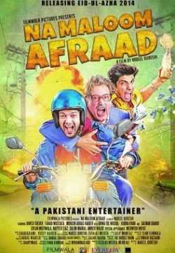 Na Maloom Afraad (2014) Movie DTHRip 300MB