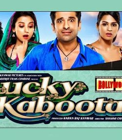 Lucky Kabootar (2014) Hindi Movie 300MB HD 480P