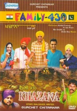 Family 430 (2015) Punjabi Movie 200MB 480p