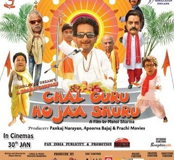 Chal-guru-ho-ja-shuru-2015-Hindi-Movie-DVDRip