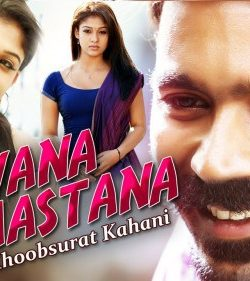 Deewana Mastana (2015) Hindi Dubbed 400MB