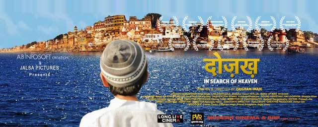 Dozakh-in-Search-of-Heaven-2015-Full-Movie-DVDRip