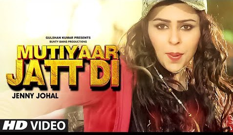 Mutiyaar-Jatt-Di-Video-Song-Jenny-Johal-2015-e1448052141771