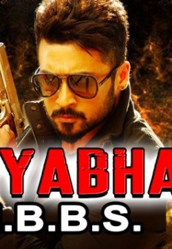 Suryabhai MBBS (2015) Hindi Dubbed 400MB