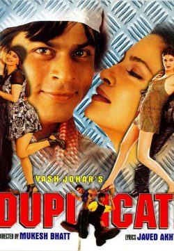Duplicate Full Movie (1998) HD | Watch Online Movies