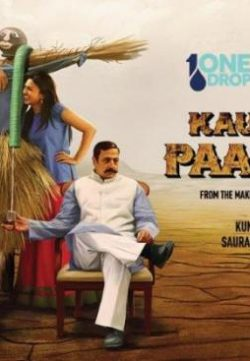 Kaun Kitne Paani Mein (2015) Full Movie Watch Online HD