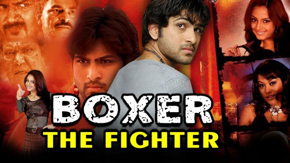 Boxer-The-Fighter-2015-Hindi-Dubbed-DVDRip-e1449535208459