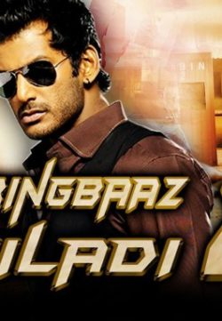 Daringbaaz Khiladi 2 (2015) Hindi Dubbed 400MB