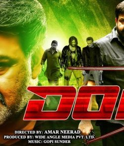 Don 3 (2015) Hindi Dubbed DVDRip 720p