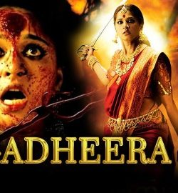 Magadheera 2 (2015) Hindi Dubbed 720p