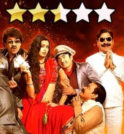 P Se PM Tak (2015) Full Movie Watch Online 720p