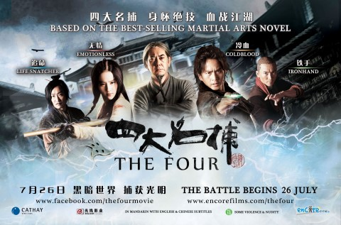 The-Four-2012-Hindi-Dubbed-BluRay-Rip-720p