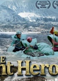 The Silent Heroes (2015) Full Movie DVDRip watch online 720p