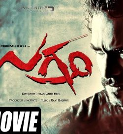Ugramm 2015 hindi dubbed -Kannada DVDRip 720p