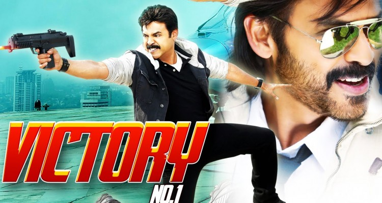 Victory-No.1-2015-Hindi-Dubbed-DVDRip-750x400