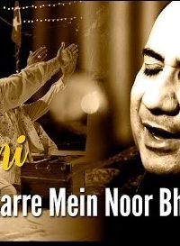 Zarre Zarre Mein Noor Bhara  Jugni  HD Video 720p