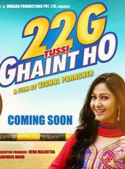 22G Tussi Ghaint Ho (2015) Full Punjabi Movie 720p Dvdrip