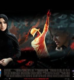 Bol (2011) Pakistani Movie watch online DVDRip 720p