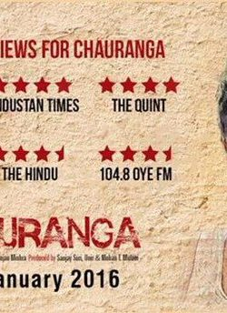 Chauranga Hindi Movie 2016 Download Full Movie HD CAMRip