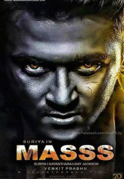 Masss (2015) Hindi Dubbed 720p Dvdrip