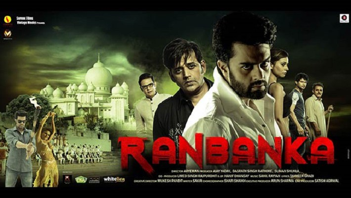 Ranbanka-2016-Hindi-Movie-DVDScr