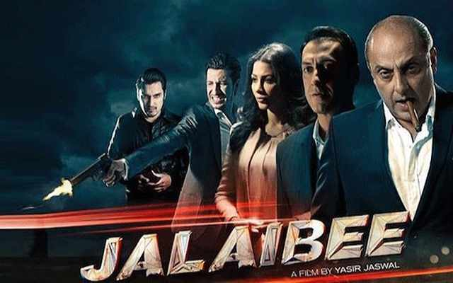 Jalaibee-2015-Full-Movie-Watch-Online-Free-Download-Mp4-