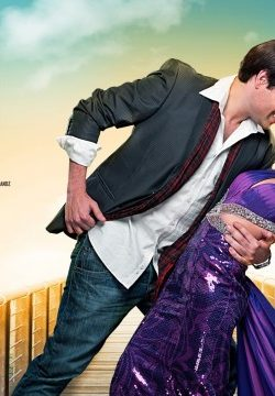 U R My Jaan (2011) Full Hindi Movie Watch Online 720p
