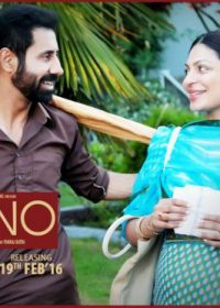 Channo Kamli Yaar Di (2016) Punjabi Full HD Movies 720p