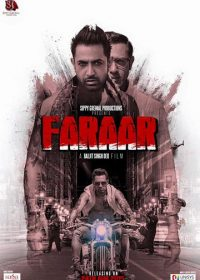 Faraar (2015) Punjabi Full Movie Watch Online 720p