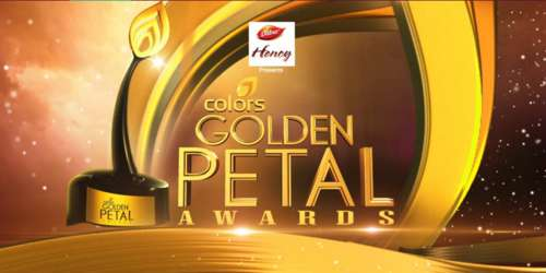 Golden Petal Awards 10th April 2016