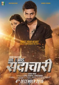 Mr And Mrs Sadachari 2016 Marathi Movie DVDRIp 480p