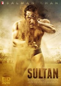 Sultan 2016 Official Teaser 720p