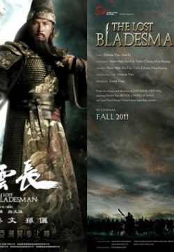 The Lost Bladesman (2011) Hindi Dubbed HDdrip 480p