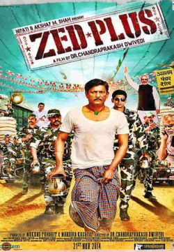 Zed Plus 2014 Hindi Movie Download DVDRIP 250MB