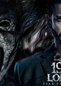 1920 London (2016) indian Movie Watch Online Offcial Trailer 180p