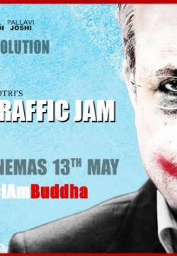 Buddha in a Traffic Jam (2016) Hindi DVDScr 300MB