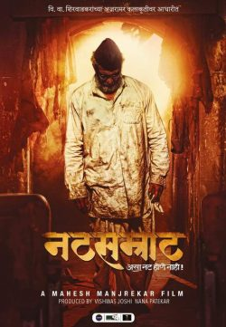 NataSamrat (2016) Hindi Movie DVDRIp 700MB