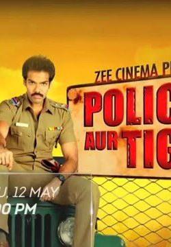 Police Aur Tiger 2016 Hindi Dubbed DVDRIP 480p