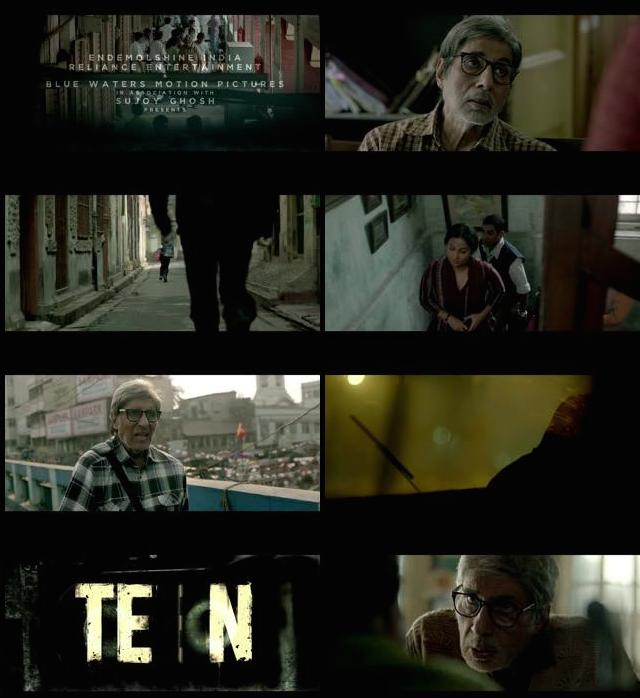 TE3N (2016) Official Trailer 720p-2