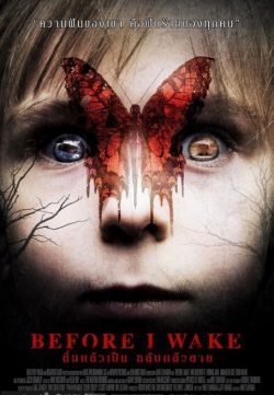 Before I Wake (2016) English WEBRip 500MB