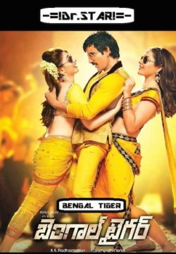 Bengal Tiger 2015 Hindi Dubbed HDTV 480p