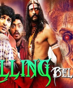 Calling Bell 2016 Hindi Dubbed HDRip 700MB