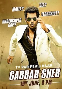 Gabbar Sher 2016 Hindi Dubbed HDRIP 200MB