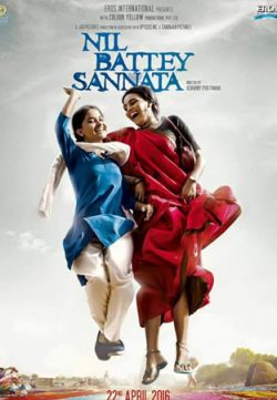 Nil Battey Sannata 2016 Hindi Movie DVDRip 200MB